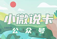 邮储多点APP优惠60-30-玩卡之家