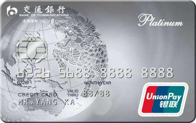交行信用卡如何避免封卡插图
