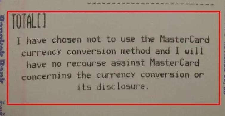 香港或境外刷卡如何防止DCC插图