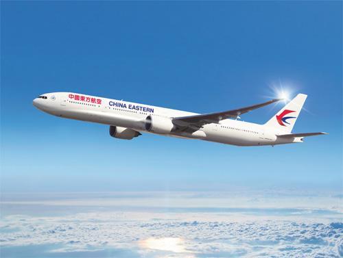 积分兑里程:东方航空兑换里程票的条件及攻略插图