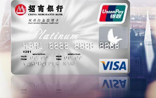 招商银行经典白可以自定义卡号么插图