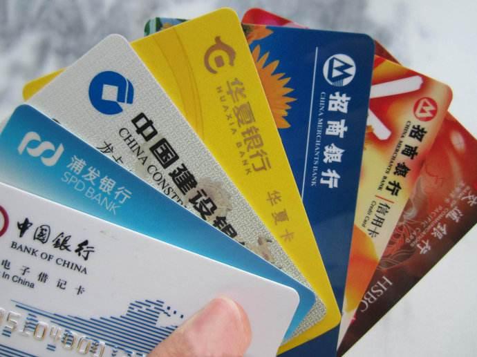多张信用卡会影响办房贷吗插图