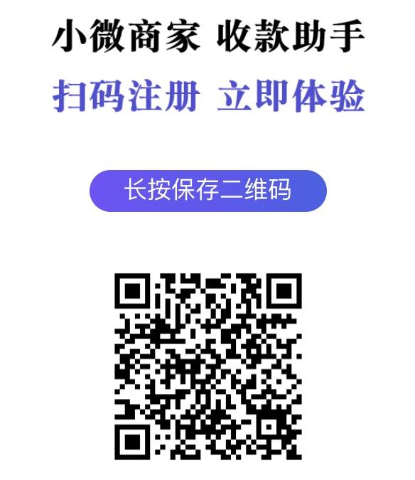 广发信用卡云闪付薅30元红包插图(1)