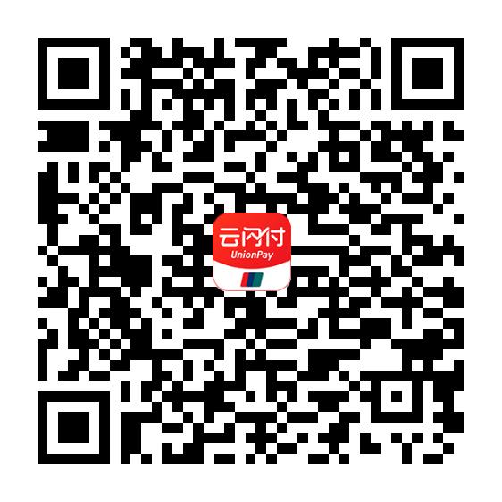 【云闪付】八重红包来袭,最高2019元,一直送到过春节!插图