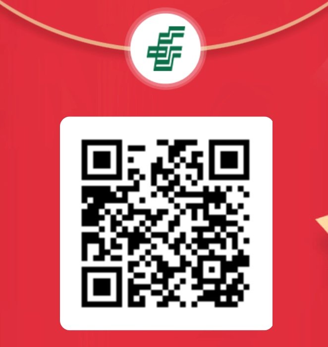 邮储银行:开通手机银行送50元话费插图