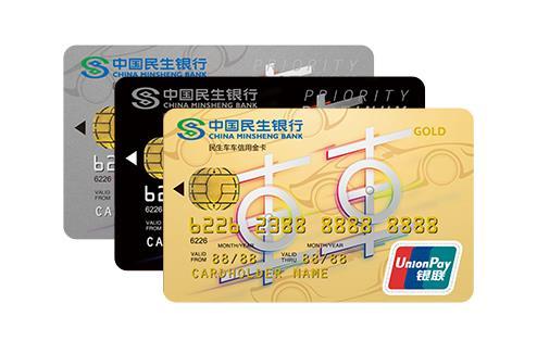 信用卡被降额怎么办?如何恢复额度插图