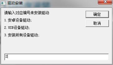 华智融7210刷机教程/7210切机详细教程插图(1)
