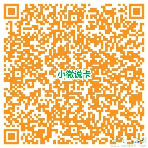 免费:秒升IHG至悦会员插图(1)