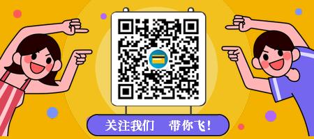 中行enjoy分享白金卡:终身免年费的白金卡放水插图(1)