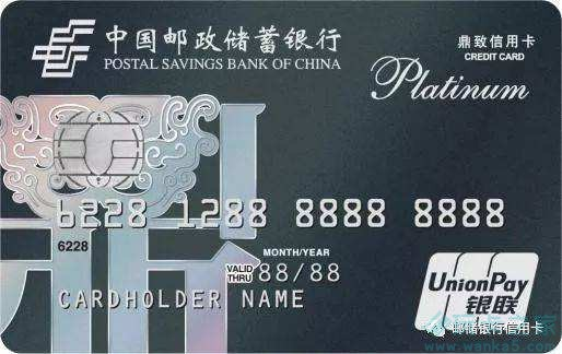111倍积分!邮储信用卡11月快捷交易送分插图