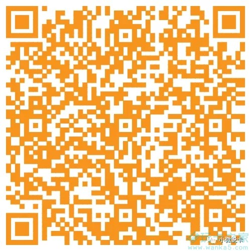 最新充话费优惠:每天8折充话费教程插图