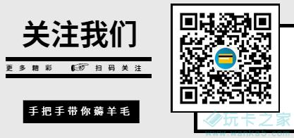 2019黑五海淘直邮网站精选推荐!插图(1)