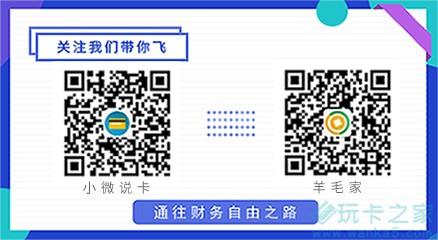 2020年白麒麟年费政策(减免条件)插图(1)