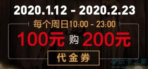民生5折海底捞:每周日100元购200元插图