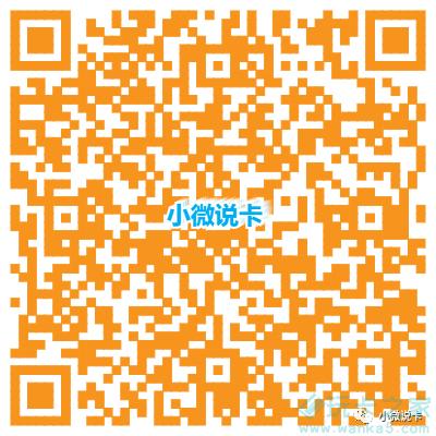 京东淘宝0元单、招行0元撸水果插图(1)