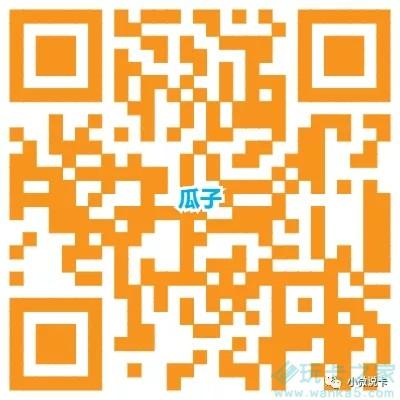 京东0元单:白拿1斤瓜子插图(1)