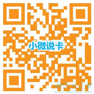 京东极速版每日0元实物插图(2)