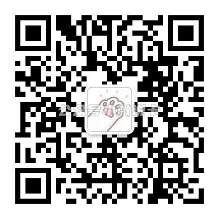 华泰证券万一佣金开户  证券低佣开户插图(1)