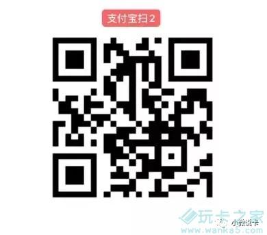 支付宝0元购插图(1)