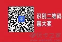 微信0.3小红包插图